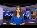 نشرة أخبار GNN 17/2/2017