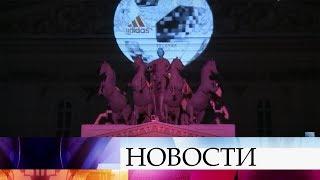 К открытию ЧМ по футболу в новом свете предстали города, в которых проходят матчи первенства.