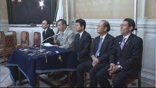 11月4日、4野党国会対策委員長共同会見 TPP特委衆院議長も問題視.