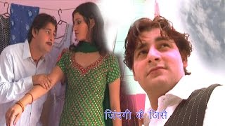Manne Darji Ki Kar Li Dukan | Vijay Varma | New Haryanvi Song