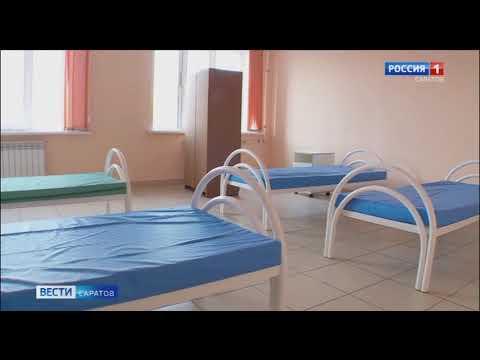 В Саратовской области подтверждено 6 новых случаев коронавируса