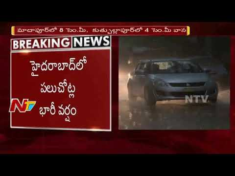 Heavy Rainfall in Hyderabad || Motorists Face Problems with Huge Traffic Jams || NTV