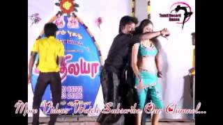 Tamil Record Dance 2019 / Latest tamilnadu village aadal paadal dance / Indian Record Dance 2019 544
