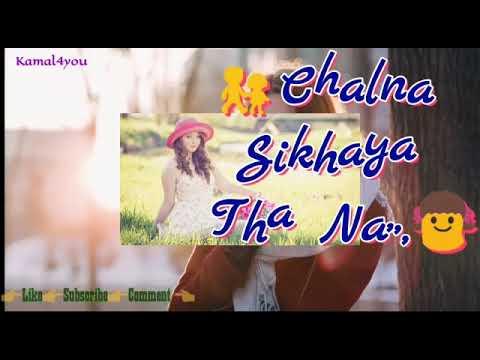 👳DILBARO LYRICS SONG 👨👩👧 – Raazi Movie ( Alia Bhatt )👸