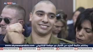 إسرائيل.. إدانة جندي أم تحريض على القتل؟