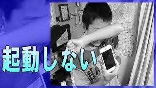 【悲報】SIMカードがないと起動しない!!?? 【 iPhone と リョウイチ 】 thumbnail