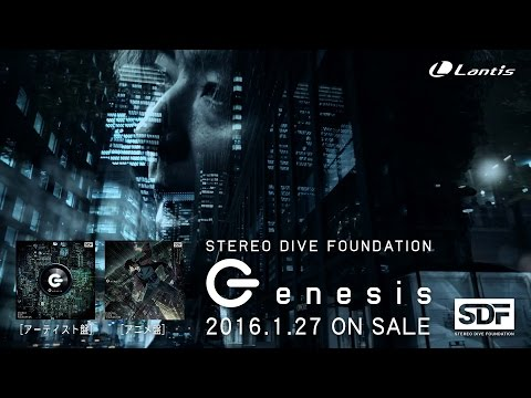 STEREO DIVE FOUNDATION / Genesis - MUSIC VIDEO SHORT SIZE,