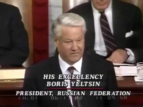 Борис Ельцин выступление в Конгрессе США в 1992 г. (нарезка) // Boris Yeltsin in U.S. Congress (cut)