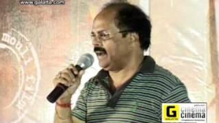 Naan E Press Meet Part 1