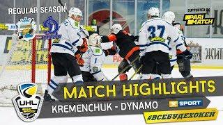 14 тур УХЛ Кременчук - МХК Динамо 10:0