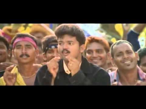 Coca Cola (Podango Podango) - Bhagavathi Video Song HD | Vijay Hits