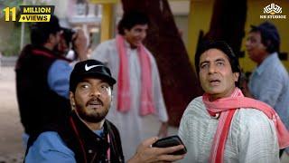 Funny Interview of Amitabh by Nana Patekar Comedy Scene | Kohram Movie