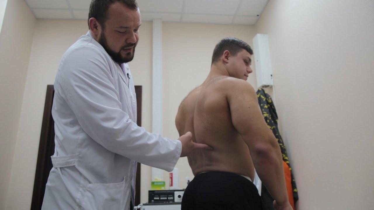 Доктор о здоровье бодибилдера!