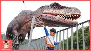 Repeat youtube video 거대 공룡 미니 잡히다! 공룡대탐험 다이노스타 쥬라기 키즈카페 놀이 ♡ 쥬라기공원 테마파크 어린이 장난감 놀이 Dinostar park | 말이야와아이들 MariAndKids