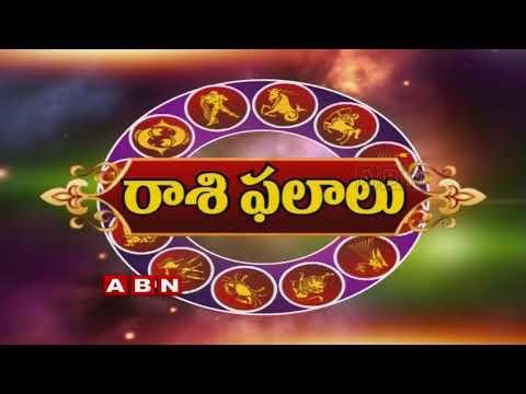 Ugadi Panchanga Sravanam 2018 -2019 | Part 1 | ABN Telugu