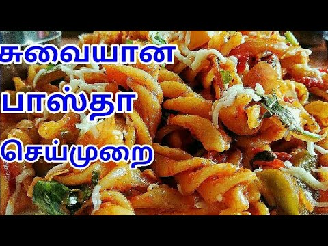 Pasta Recipe In Tamil Indian Style Cheese Pasta In Tamil Cheese Pasta Recipe In Tamil Kids Recip Youtube