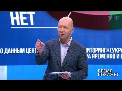 Донбасс Зеленского. Время покажет.  17.05.2019
