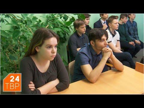 Профориентация онлайн   Новости   ТВР24   Сергиево-Посадский городской округ