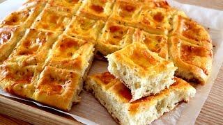 Pan casero con queso - Pogacha ¡Muy rico!