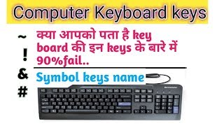 computer symbols list video, computer symbols list clips
