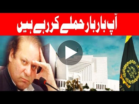 Asking for Jeddah money source for year and half- Justice Ejaz - Headlines - 12:00 PM - 20 July 2017