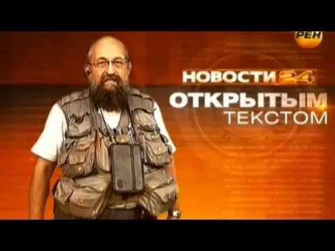 ВАССЕРМАН ОТКРыТЫМ ТЕКСТОМ