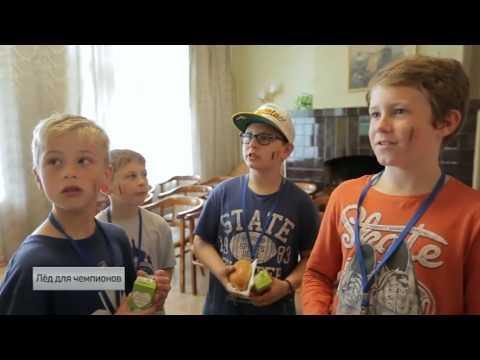 """Лед для чемпионов. Детский хоккей. """"ЕвроХим"""". Новомосковск"""