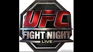 Как смотреть прямые трансляции UFC бесплатно на iOS?