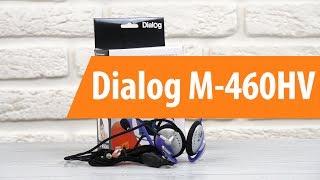 распаковка Dialog M-460HV / Unboxing Dialog M-460HV