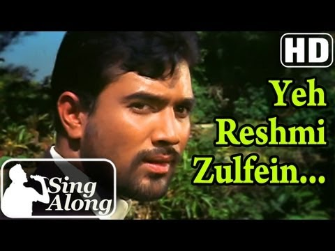 Yeh Reshmi Zulfein (HD) - Superhit Rajesh Khanna Old Karaoke Song - Do Raaste - Mumtaz - Mohd.Rafi
