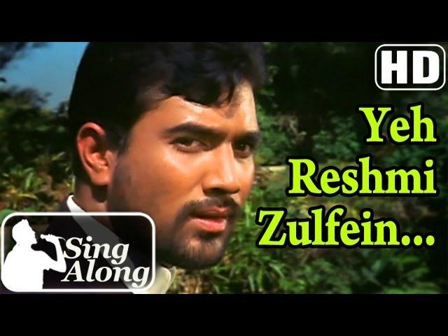 Yeh Reshmi Zulfein (HD) - Superhit Rajesh Khanna Old Karaoke Song - Do Raaste - Mumtaz - Mohd.Rafi