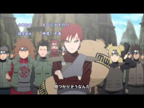Naruto Shippuden opening 11- One Day (HD)