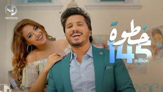 Moustafa Hagag - Khatwa (Music Video) | (مصطفى حجاج - خطوة (فيديو كليب 