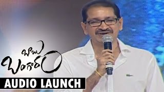 Bhimineni Srinivasa Rao Speech At Babu Bangaram Audio Launch || Venkatesh | Nayanthara | Maruthi