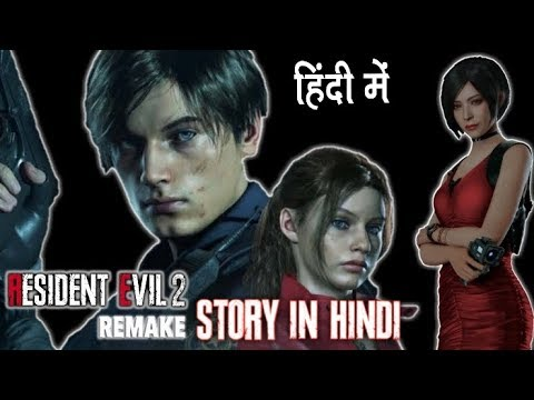 Resident Evil 2 Remake Story In Hindi 2019