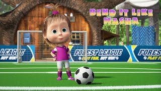 Masha and The Bear - ⚽ Bend it like Masha!🥇Football issue