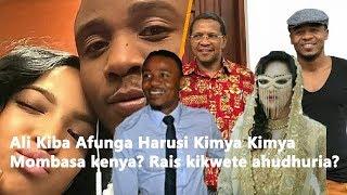 Harusi ya Ali Kiba kimya kimya? Rais Mh. J.Kikwete athibitisha.