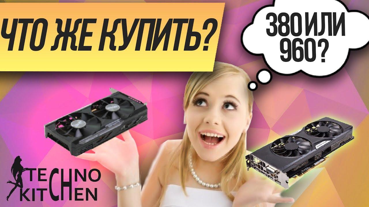 MSI GTX 970 Gaming 4G: обзор игровой видеокарты - YouTube