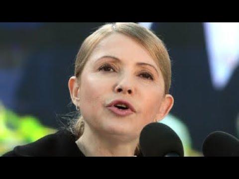 Крах Юли! Тимошенко