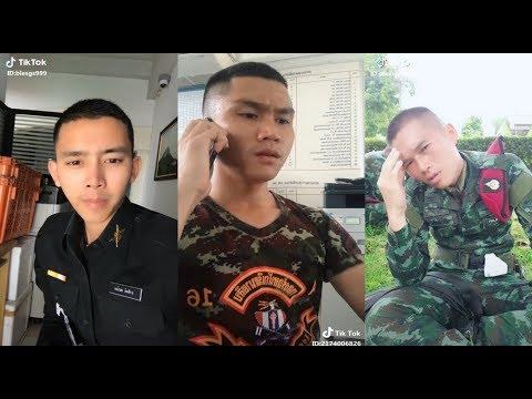 TIK TOK - เมื่อทหารเล่นTik Tokความฮาจึงบังเกิด