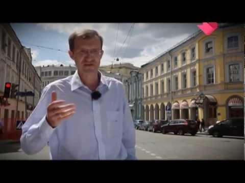 Нераскрытые тайны  Московские клады