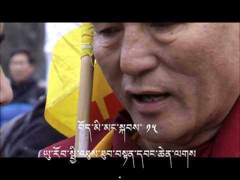 VOKN Interviews: Thupten Wangchen , Chidue Member & Activist