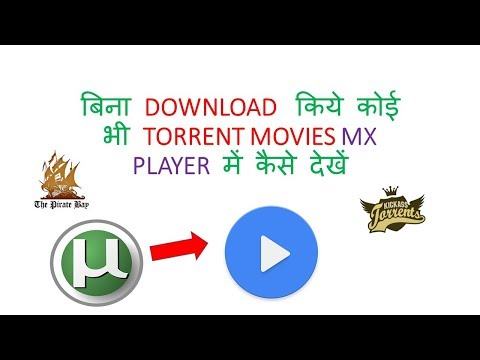 How to play Torrent movies online in mx...
