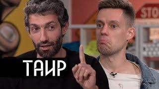 Download Таир Мамедов - почему он эмигрировал из России (English subs) Mp3 and Videos