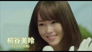 映画『リベンジgirl』予告編60秒 佐津川愛美 検索動画 6
