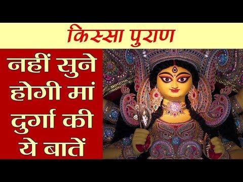 Kabir is god