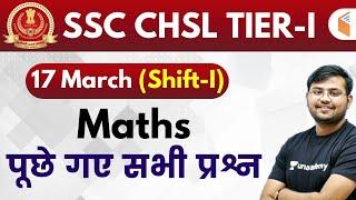 SSC CHSL (17 March 2020, 1st Shift) Maths   Exam Analysis & Asked Questions