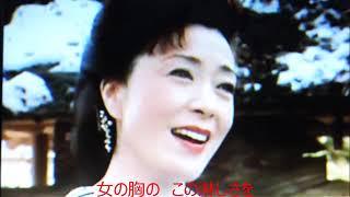 岡ゆう子 - しのび川