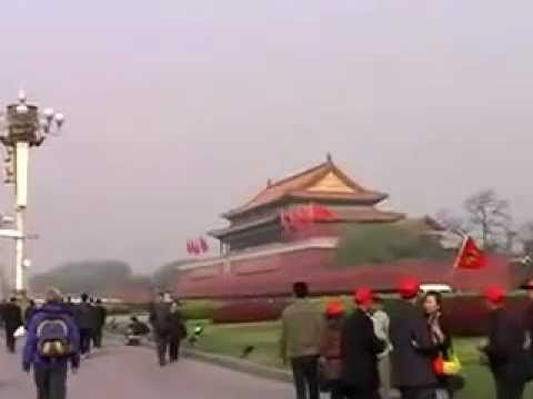 China Travel Guide - Beijing Tiananmen Square