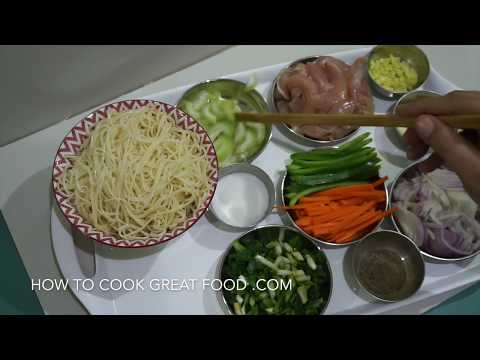 Chicken chow mein recipe chinese noodles youtube chicken chow mein recipe chinese noodles forumfinder Image collections